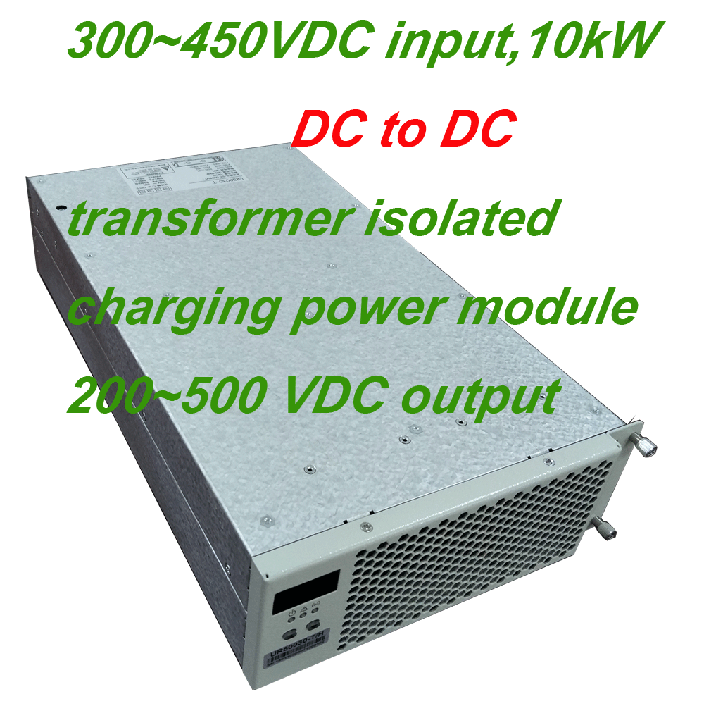 350-750VDC,30A 15kW DC-DC power module