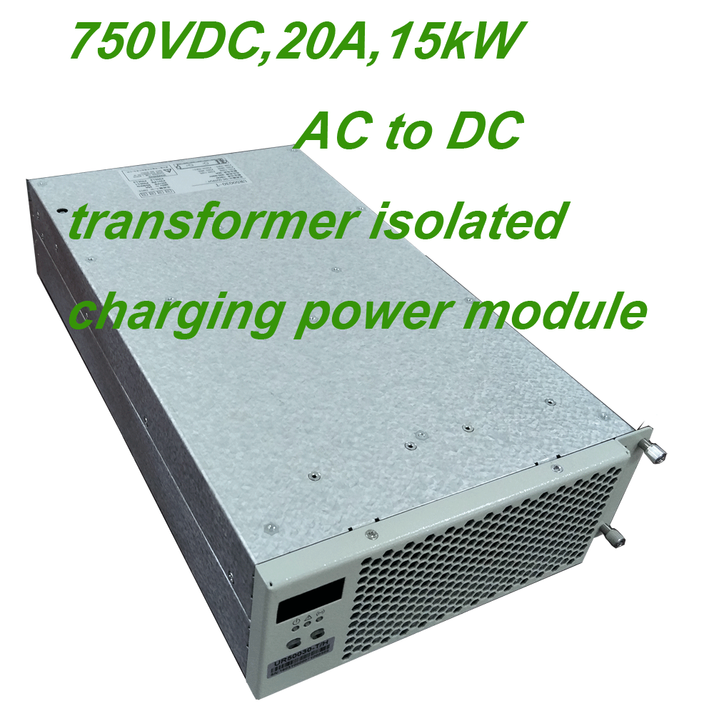 750VDC,20A 15kW charging power module