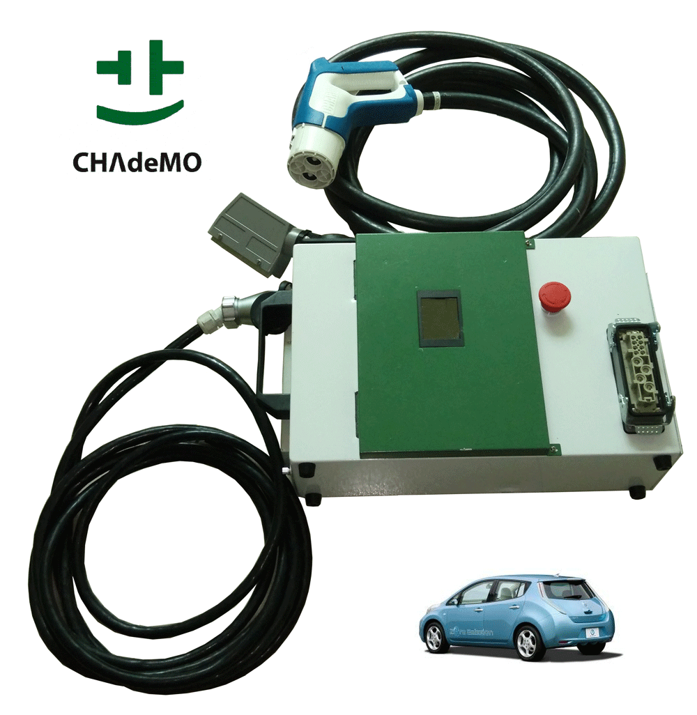 15kW portable fast DC charger for Leaf