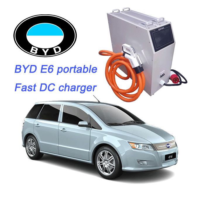40kW portable GB China fast DC charger for BYD E6
